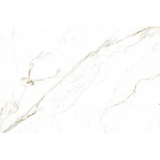 Biancogres Porcelanato 82x82 Extra Calacata Crema Pol. Retif. [m²]